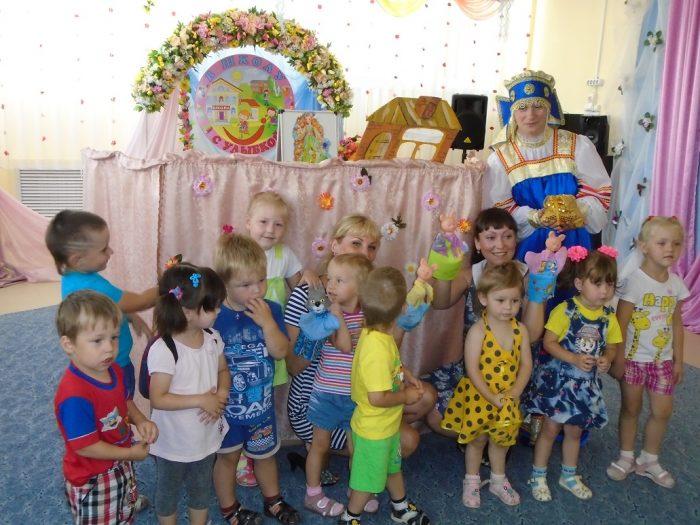 ширма детский сад