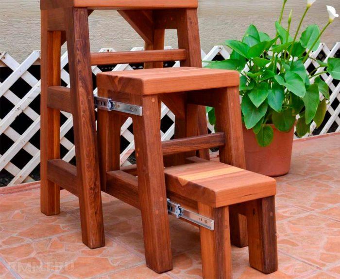 стремянка-стул