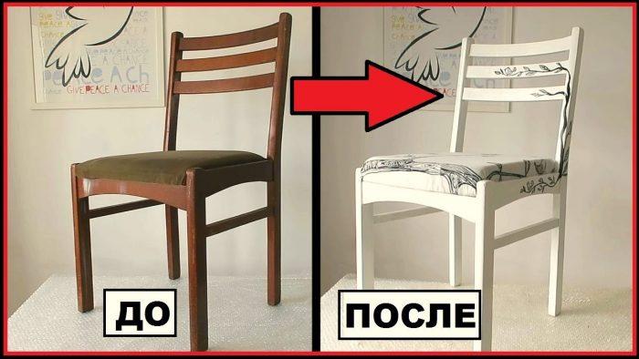 стул ремонт своими руками