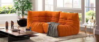 бескаркасный-модульный-диван