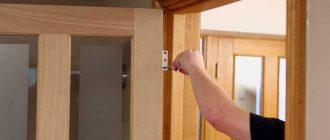 межкомнатная-дверь-своими-руками