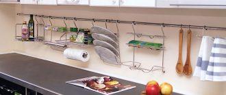 навесные-аксессуары-для-кухни-на-рейлинги