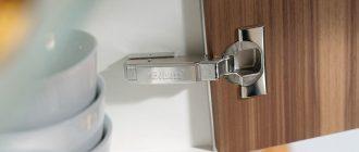 доводчики-для-кухонных-шкафов