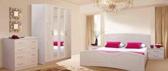 модульная-мебель-для-спальни