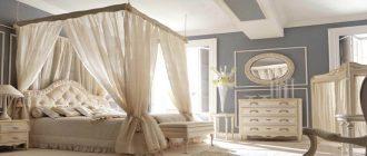 кровать-с-балдахином
