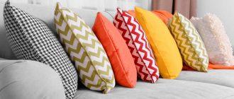 чем-набить-подушку-для-дивана