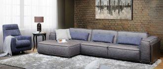 диван-в-стиле-лофт