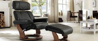 кресло-с-подставкой-для-ног